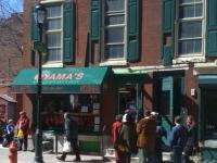 mamas_vegetarian_kosher_restaurant_pennsylvania